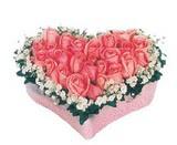 kalp içerisinde 9 adet pembe gül  Konya güvenli kaliteli hızlı çiçek
