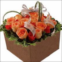 kare sandikta 11 gülllerden   Konya İnternetten çiçek siparişi