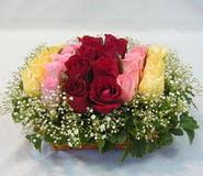 15 adet reprenkli gül sepeti   Konya çiçek servisi , çiçekçi adresleri