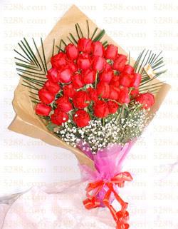 13 adet kirmizi gül buketi   Konya çiçek servisi , çiçekçi adresleri