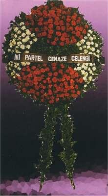 Konya çiçek online çiçek siparişi  cenaze çelengi - cenazeye çiçek  Konya güvenli kaliteli hızlı çiçek