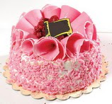 Pasta  4 ile 6 kisilik framboazli yas pasta  Konya hediye çiçek yolla