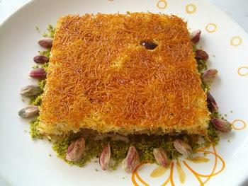 online pastane Essiz lezzette 1 kilo kadayif  Konya çiçek , çiçekçi , çiçekçilik