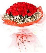 Konya çiçekçiler  21 adet askin kirmizi gül buketi