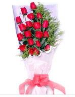 19 adet kırmızı gül buketi  Konya çiçekçi mağazası